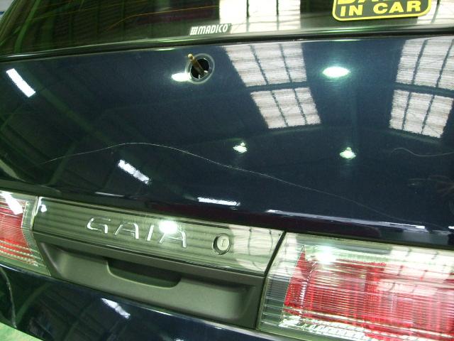 トヨタ ガイア  リヤゲートの10円パンチ